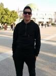 Didou, 23  , Sidi Bouzid