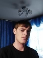 Maks, 29, Ukraine, Kiev