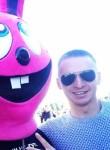 Dmitriy, 24  , Hlusk