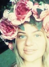 Alesya, 31, Ukraine, Kharkiv