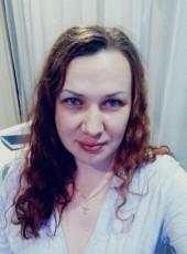 Natalia, 38, Russia, Yekaterinburg