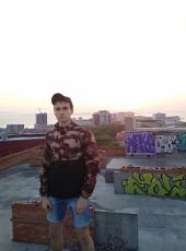 Павел, 18, Россия, Владивосток