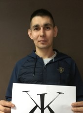 sergey, 30, Russia, Cheboksary