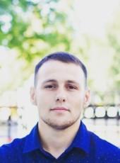 Nikolay, 25, Russia, Kemerovo