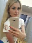 Alyena, 20  , Yekaterinoslavka