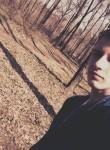 Andrey, 20  , Lipetsk
