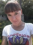 Olesya , 28, Chita