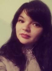 Екатерина , 30, Россия, Анапа