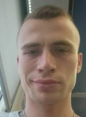 Антон, 21, Ukraine, Kramatorsk