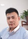 展翅翱翔, 40  , Guangzhou