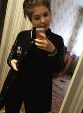 Ekaterina, 21, Russia, Tavricheskoye