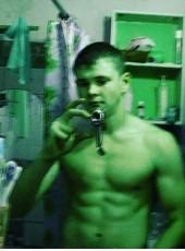 Артем , 29, Россия, Хабаровск