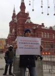 Dmitriy , 31  , Gatchina