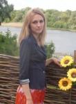 Snezhana, 30  , Myrhorod