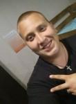 Сергей, 20, Omsk