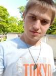 Marcel, 18  , Bad Kreuznach
