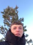 Александр, 21 год, Санкт-Петербург
