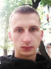 Stepan, 27, Russia, Rostov-na-Donu