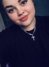 Anna, 18, Ukraine, Zaporizhzhya