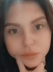 Nastya, 19, Russia, Amursk