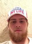 Artyem, 19  , Magnitogorsk