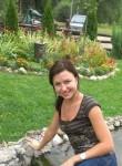 Надежда, 29 лет, Dubăsari