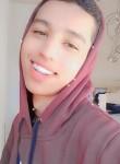 Renan, 18, Uberlandia