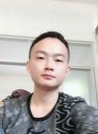 boy, 22, Beijing