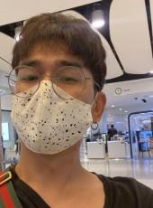 Emeryman, 33, Thailand, Chanthaburi