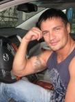 Kirill, 35, Tver