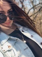 Masha, 25, Ukraine, Kryvyi Rih