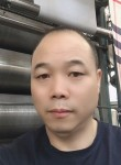 好人一生平安, 45  , Changzhou