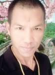 อ.จิตว่าง, 44  , Lang Suan