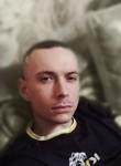 Denis, 22, Krasnyy Lyman