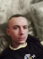 Denis, 21, Ukraine, Krasnyy Lyman