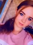Diana, 19, Simferopol