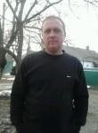 СЛАВИК, 45  , Bila Tserkva