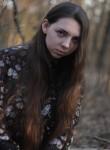 Svitlana. inst. shine_fon_rose, 20, Zhytomyr