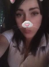 Ekaterina , 23, Ukraine, Uman