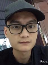 bin, 24, Vietnam, Hanoi