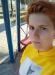 Alyena, 18  , Alekseyevka