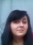 Irina, 24  , Dolinska