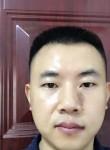 一一, 35  , Changsha