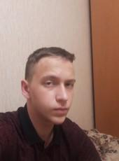 Aleksey, 19, Russia, Zheleznogorsk (Krasnoyarskiy)