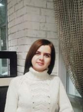 Katrin, 30, Russia, Orenburg