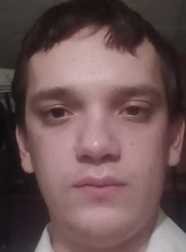 Maksim, 27, Russia, Kemerovo