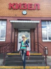 Elena, 38, Russia, Kizel