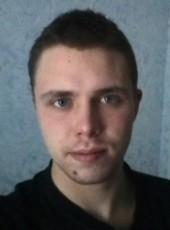 Andrey, 25, Russia, Nizhniy Tagil