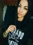 Вероника, 22, Moscow