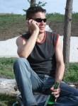 Андрей, 37 лет, Топки